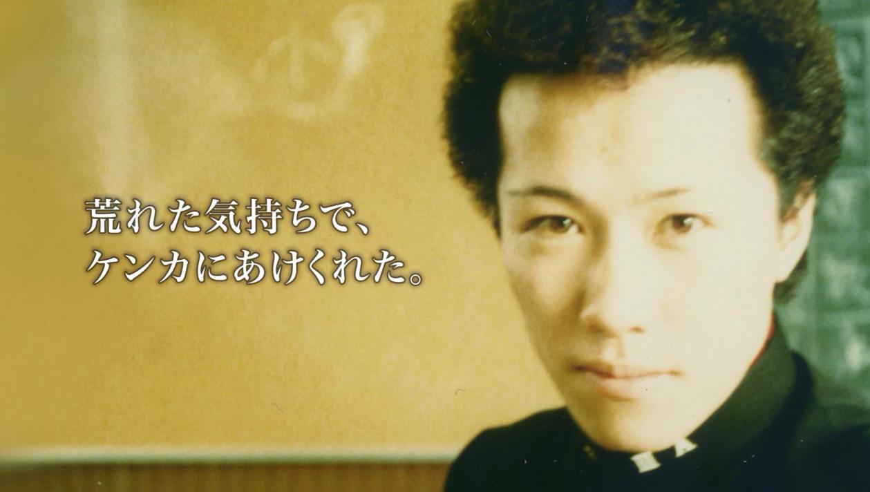 株式会社ボクデン理念ムービー