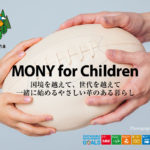 MONY for Children