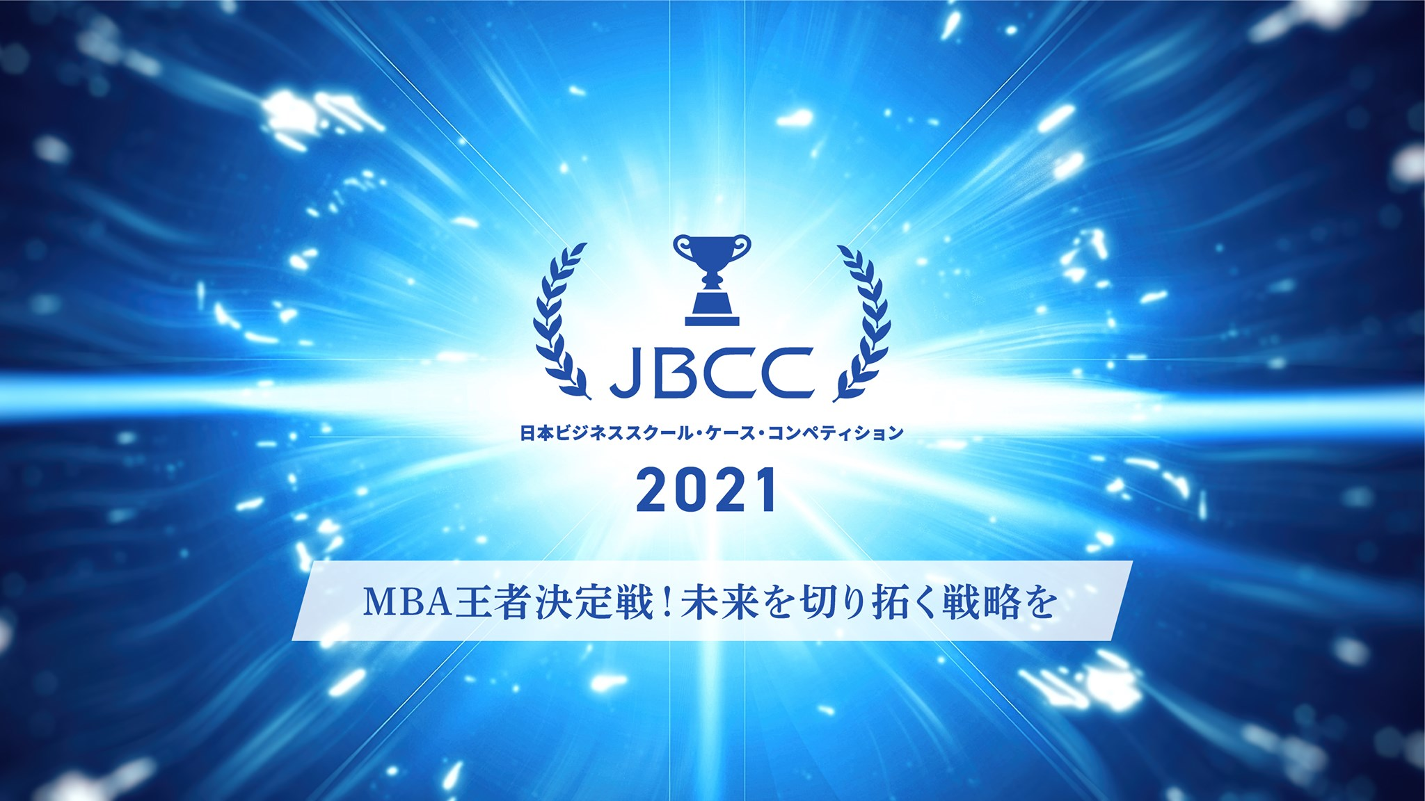 JBCC2021